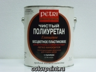 High Gloss Polyurethane Finish (глянцевый)
