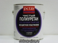 Satin Polyurethane Finish (полуматовый)